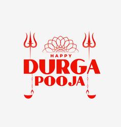 Happy durga puja flat decorative greeting card vector