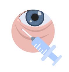 Tear troughs eyebag under eyes dermal hyaluronic vector