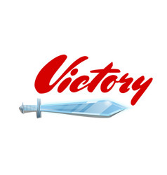 Victory game element with sword vector