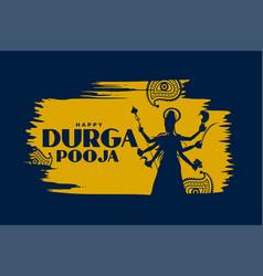 Happy durga puja festival celebration background vector