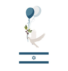 israeli national holiday peace concept vector image