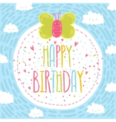 Happy birthday text label with butterfly vector image vector image
