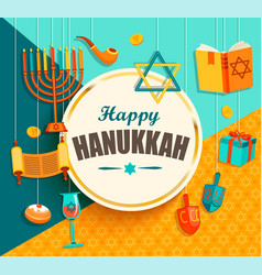 Hanukkah card with golden frame vector