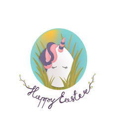 Sweet easter egg unicorn in the grass and oval sky vector