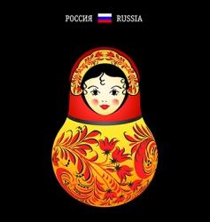 Matryoshka Russia vector image