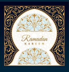 ramadan kareem islamic greeting card eastern vector image