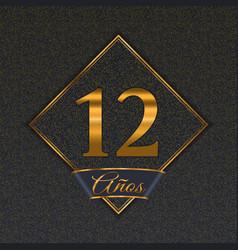 Spanish golden number 12 templates vector