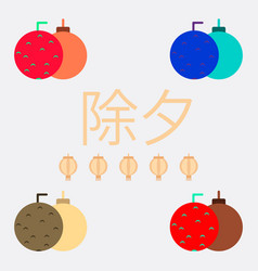 New year balls collection vector