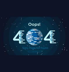 404 error page not found in galaxy vector image vector image