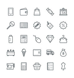 Shopping Cool Icons 2 vector image