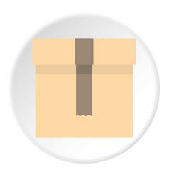 box icon circle vector image