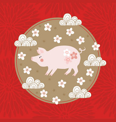 Chinese new year greeting card invitation with vector