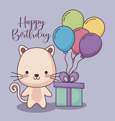 Cute cat happy birthday card with gift and vector