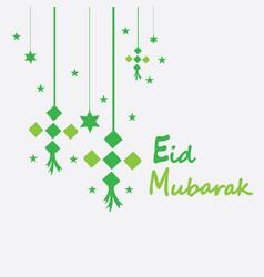 Eid mubarak background with ketupatcrescent vector