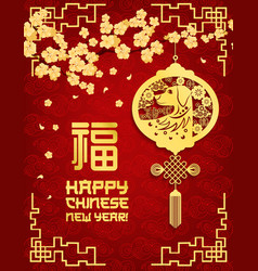 happy chinese new year golden greeting card vector image