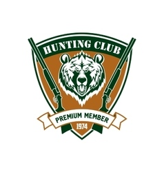 Hunting club member isloated shield sign vector image vector image
