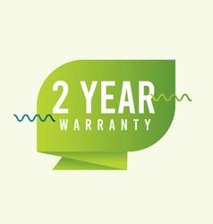 2 year warranty logo icon template design vector