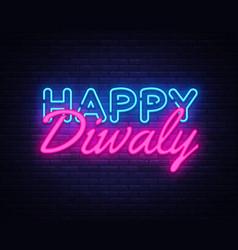 diwali hindu festival greeting card neon vector image