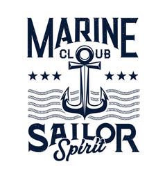 marine sailing club emblem or print vector image