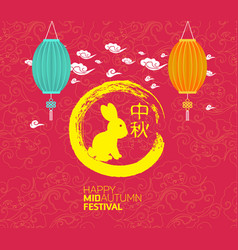 Mid autumn festival with lantern and bunny vector