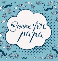 French happy fathers day background vector
