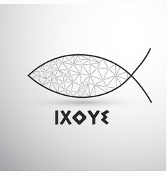 geometric christian fish ixoye vector image
