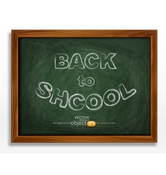 school board isolated on white background vector image