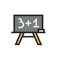 Blackboard icon on white background vector