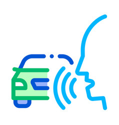 machine voice control icon vector image