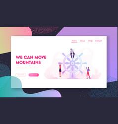 teamwork leadership and management website vector image