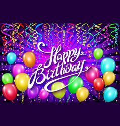 balloons happy birthday colorful balloon sparkles vector image