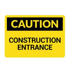 construction entrance caution warning symbol vector image