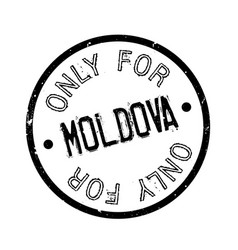 only for moldova rubber stamp vector image vector image
