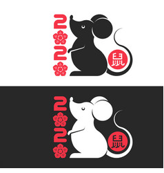 year rat 2020 logo chinese new year vector image