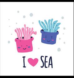 cute doodle sea creatures i love sea lettering vector image
