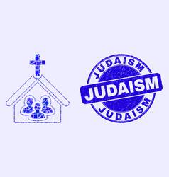Blue grunge judaism stamp and church people mosaic vector