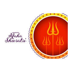 Happy maha shivratri hindu festival card design vector