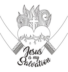 Jesus is my salvation - hands with sacred heart vector