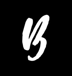 Letter b handwritten by dry brush rough strokes vector