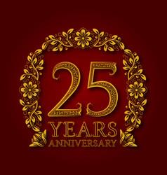 Golden emblem twenty fifth years anniversary vector