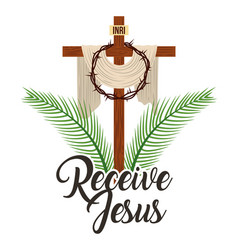 receive jesus sacred cross and crown thorns vector image