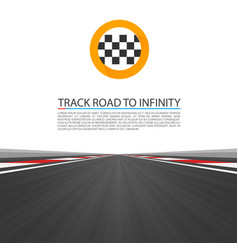 track road to infinity road highway vector image