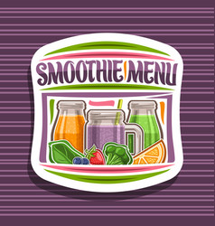 logo for smoothie menu vector image