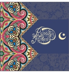 design for holy month of muslim community vector image