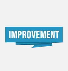 Improvement vector