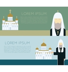 Orthodox church banner vector