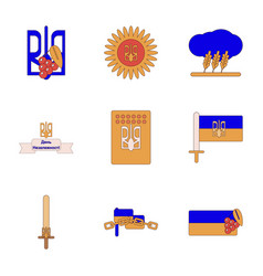 Assembly flat icons ukraine39s independence day vector