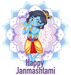 Poster design for happy janmashtami vector
