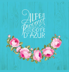 rose garland for text presentation vector image