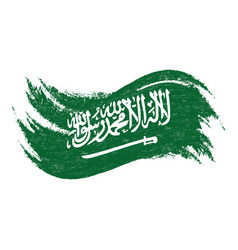 National flag of saudi arabia designed using vector